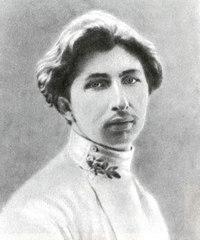 Городецкий Сергей Митрофанович