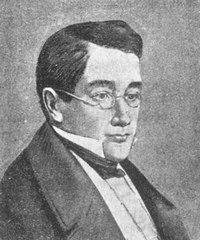 Грибоедов Александр Сергеевич