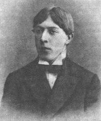 Игнатьев Иван Васильевич