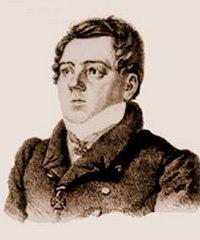 Измайлов Александр Ефимович