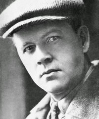 Каменский Василий Васильевич