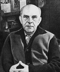 Марков Сергей Николаевич