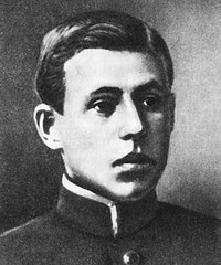 Маслов Георгий Владимирович
