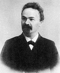 Минский Николай Максимович
