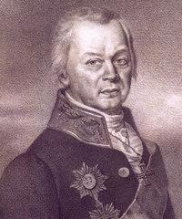 Нартов Андрей Андреевич