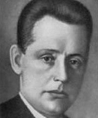 Обрадович Сергей Александрович