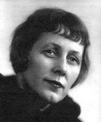Петровых Мария Сергеевна