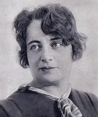 Тараховская Елизавета Яковлевна